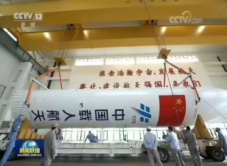 Weihua Crane completes rocket loading and unloading with high precision