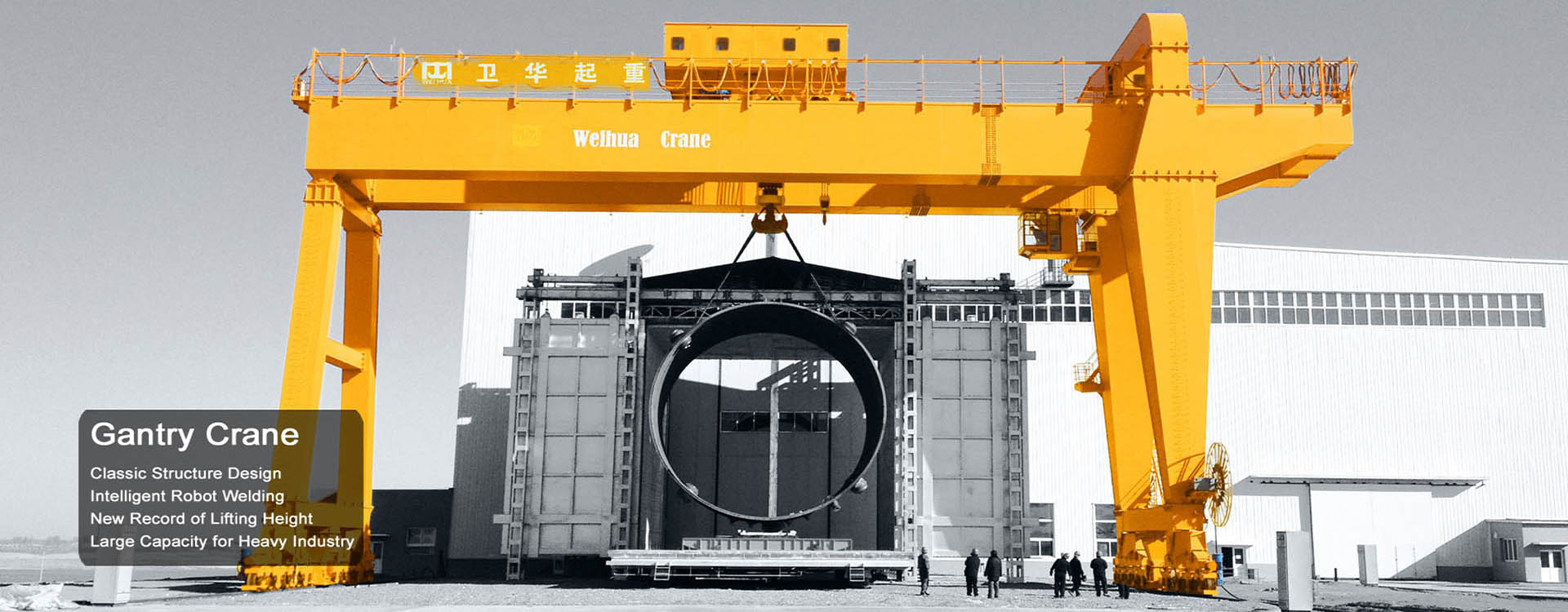 Weihua Group Gantry Crane