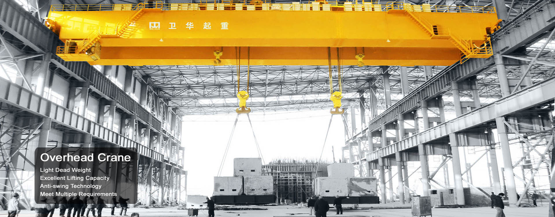Weihua Group Overhead Crane