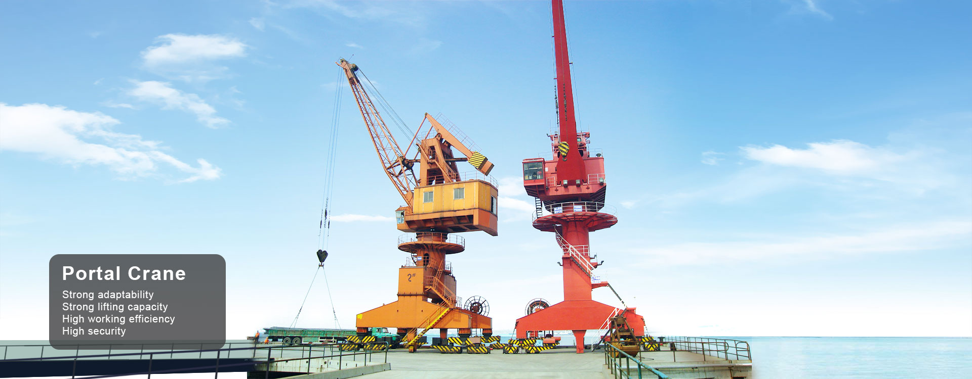 Weihua Group Portal Crane